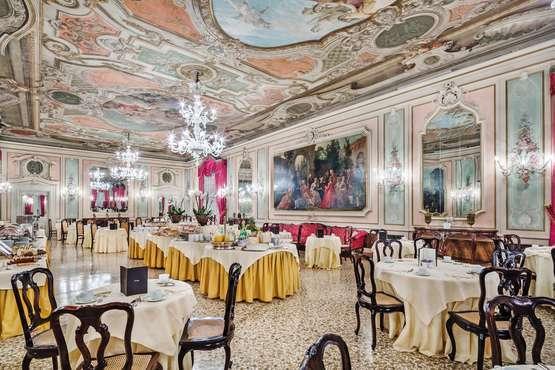 Marco Polo Ballroom