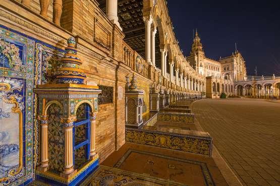 Al Andalus (Sevilla–Sevilla)