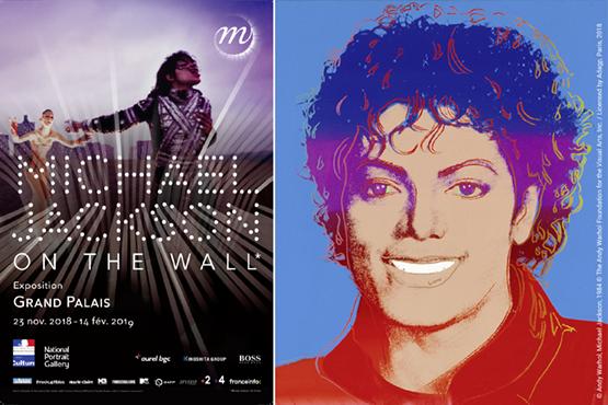 Michael Jackson, îcone de l'art – Grand Palais